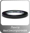 lenta_umc
