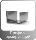 profil_arm