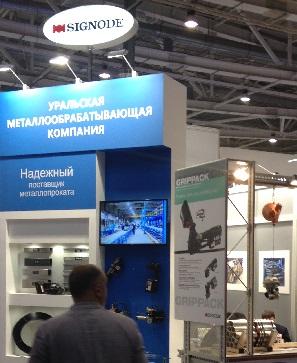 новости  выставка