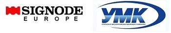 Signode, упаковочное оборудование, упаковочная лента, упаковочный инструмент