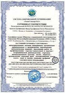 качественные трубы и ленты стальные сертификат